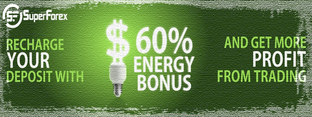energy-bonus-60-na-kazhdyy-depozit-ot-superforex